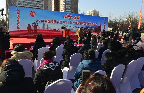 人口老龄化_石家庄2018年人口
